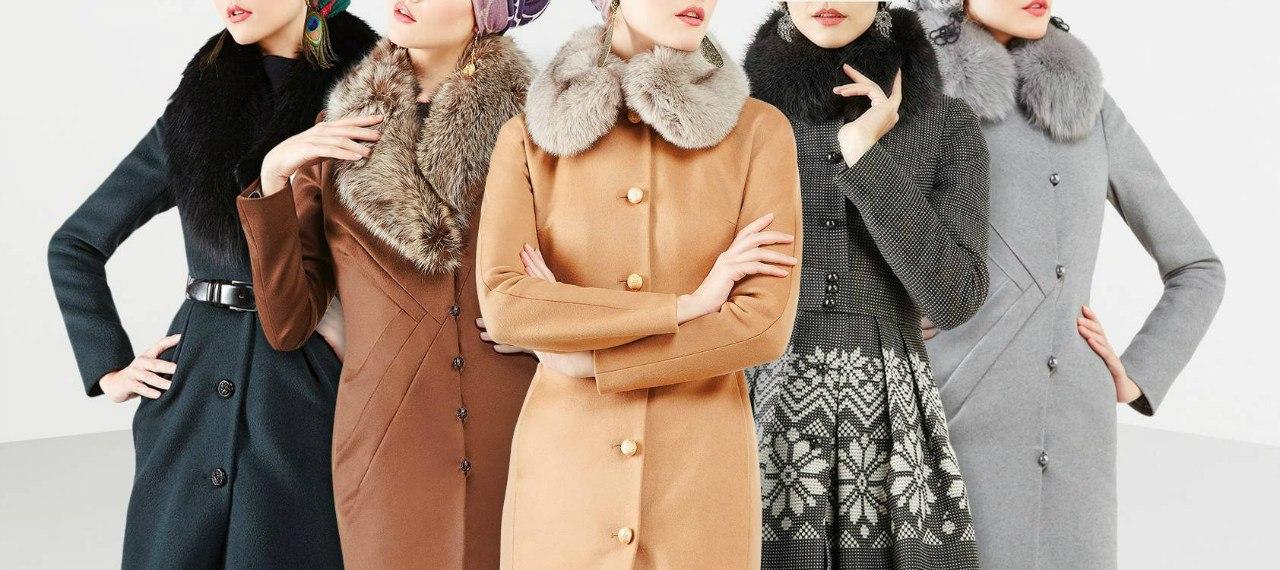 Женская Верхняя Одежда Купить