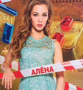 татьяна бабенкова фильмография