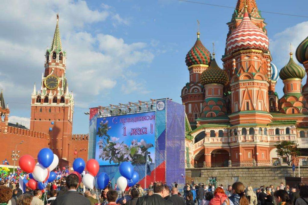 Экскурсии по Москве и отдых в Подмосковье в мае 2018