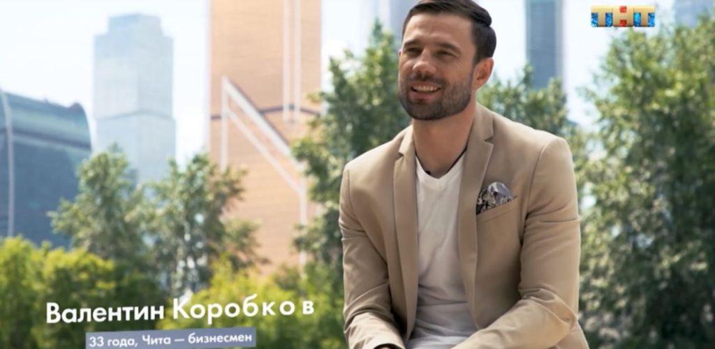 Драка Валентина Коробкова