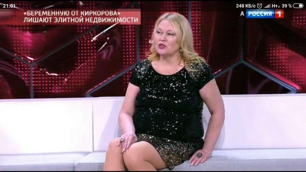 Сафиева Светлана